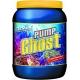 Fitmax Pump Ghost 450g