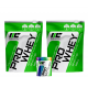 2x Whey Muscle Care 900g + Pro Vitamin 90 kap. Free